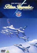 BLUE IMPULSE special edition(通常)(DVD)