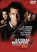 リーサル・ウェポン4 特別版(通常)(DVD)