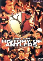 HISTORY OF ANTLERS 1993-2000 FOOTBALL DREAM(通常)(DVD)
