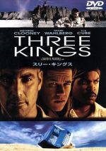 スリー・キングス 特別版(通常)(DVD)
