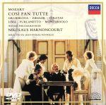 モーツァルト/歌劇「コシ・ファン・トゥッテ」全曲(通常)(DVD)
