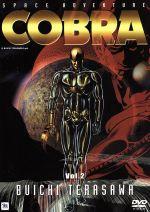 コブラ(2)(通常)(DVD)
