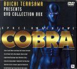 コブラ DVD-BOX(通常)(DVD)