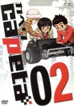 カペタ vol.02(通常)(DVD)