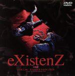 イグジスデンズ(通常)(DVD)