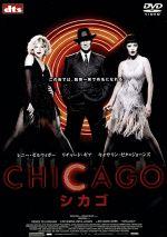シカゴ〈期間限定廉価版〉(歌詞カード付)(通常)(DVD)