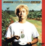 "Tour 2000""GOLDBLEND""(通常)(DVD)"