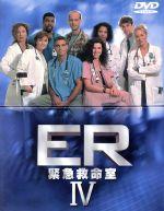 ER 緊急救命室 <フォース>DVDコレクターズセット(BOX付)(通常)(DVD)