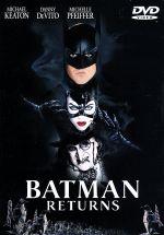 バットマン リターンズ(通常)(DVD)