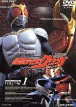 仮面ライダークウガ Vol.1(通常)(DVD)