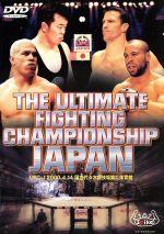 UFC-J 2000.4.14 国立代々木競技場第二体育館(通常)(DVD)