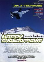 HAPPY SNOWBOARDING Vol.2:テクニック編(通常)(DVD)