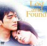 世界の涯てに(通常)(DVD)