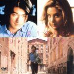 ニューヨーク デイドリーム(通常)(DVD)