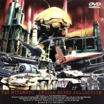 INDIES SUPER COLLECTION(通常)(DVD)