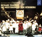 ベルリン・ドイツ・オペラ ワーグナー/楽劇「ニュルンベルクのマイスタージンガー」(通常)(DVD)