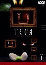 トリック vol.1(通常)(DVD)
