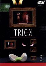 トリック vol.2(通常)(DVD)