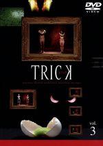 トリック vol.3(通常)(DVD)