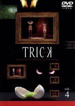トリック vol.4(通常)(DVD)
