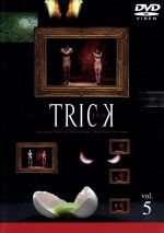 トリック vol.5(通常)(DVD)