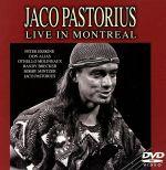 ライヴ・イン・モントリオール(通常)(DVD)