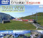 スイスの鉄道(3)氷河急行の旅(通常)(DVD)