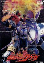 仮面ライダークウガ Vol.3(通常)(DVD)