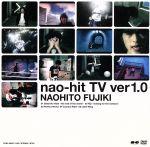 nao-hit TV ver1.0(通常)(DVD)