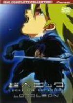 超人ロック~ロードレオン~コンプリート・コレクション(通常)(DVD)