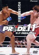 PRIDE.11 大阪城ホール(通常)(DVD)