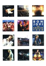 CRUSH 2000 TOUR ライヴ・イン・チューリッヒ(通常)(DVD)