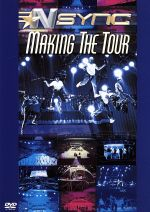 Making The Tour(通常)(DVD)