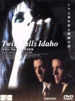 ツイン・フォールズ・アイダホ(通常)(DVD)