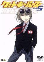 ゲートキーパーズ Vol.5(通常)(DVD)
