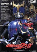 仮面ライダークウガ Vol.4(通常)(DVD)