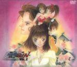 新世紀GPXサイバーフォーミュラ SIN VOL.2(通常)(DVD)