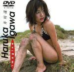imagine(通常)(DVD)