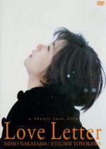 Love Letter(通常)(DVD)