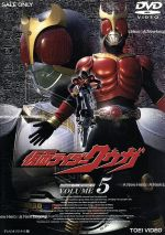 仮面ライダークウガ Vol.5(通常)(DVD)