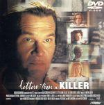 ボイスレター(通常)(DVD)