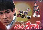 泣き虫先生の7年戦争 スクール★ウォーズ 7(通常)(DVD)
