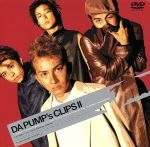 DA PUMP's CLIPS Ⅱ(通常)(DVD)