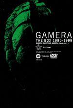 ガメラ THE BOX 1995-1999(5本組)(通常)(DVD)