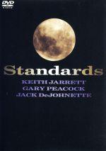 スタンダーズ・ライヴ[完全版](通常)(DVD)