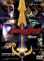 仮面ライダークウガ Vol.6(通常)(DVD)