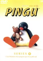 ピングー(4)(通常)(DVD)