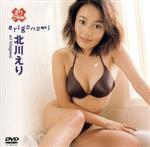erigonomi(通常)(DVD)