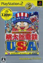 桃太郎電鉄USA PS2 the Best(再販)(ゲーム)