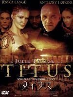 タイタス(通常)(DVD)